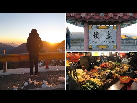 TAIWAN TRAVEL VLOG 2015 | CINGJING, TAICHUNG, SUN MOON LAKE (台灣清境、台中、日月譚) [PART 2]
