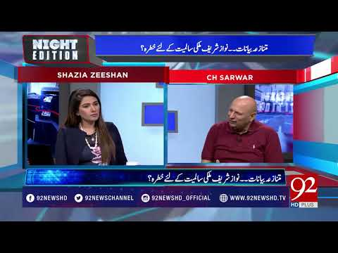 Night Edition | Zafar Hilaly | Pakistan Is Behind Mumbai Attack Nawaz Sharif Interview |12 May 2018