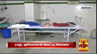 Vyasarpadi Bokkai Ravi Killed in Royapettah Hospital - Search for Killers begin