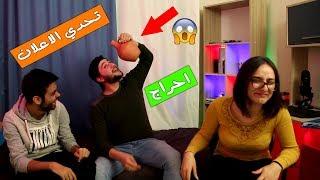 احراج مو طبيعي شوفو شو بيشرب  !! | تحدي الاعلانات