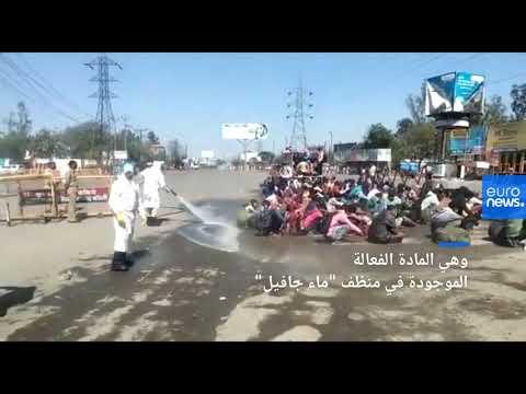 شاهد: رش عمال مهاجرين بمحلول كيماوي لـ -تعقيمهم- في الهند  - نشر قبل 9 ساعة