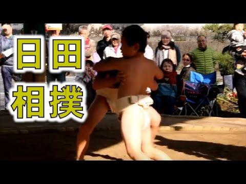 ふんどし 相撲 少年 bokete
