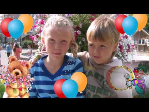 День рождения - Детский хор Великан (караоке)