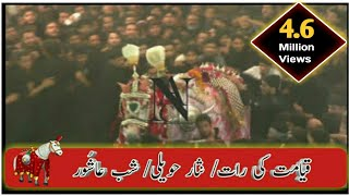10 muharram shab-e- Ashur  nisar Haveli lahore 1437 2015