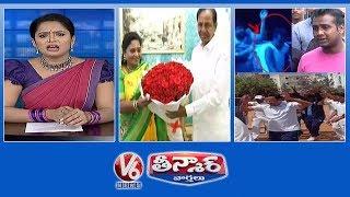 Rahul Sipligunj Issue | TS Assembly Budget Session | CP Sajjanar Dance | V6 Teenmaar News