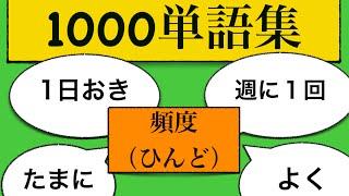 モーちゃんの英語