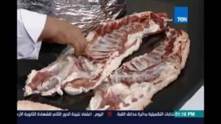 مطبخ تن | طريقة تقسيم أضحية العيد مع الشيف محمد فوزي بسهولة ومعرفة كل جزء منها