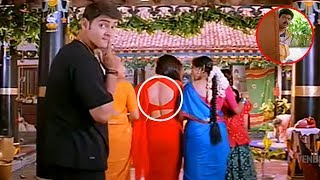 Mahesh Babu, Sonali Bendre Telugu Evergreen Superhit Movie Part -7 || Murari || Venditera