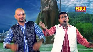 केदार गए हरिद्वार गए | महाशिवरात्रि स्पेशल भजन | Latest Shiv Bhajan Song 2018 | NDJ Music