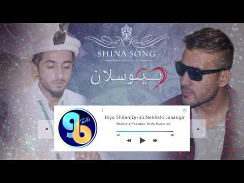 "Shahid-e-Yaksooz & Asifa Musarrat's Shina Song ""Hiyo Shilan""  Fetching poetry of Nekhalo Jahangir"