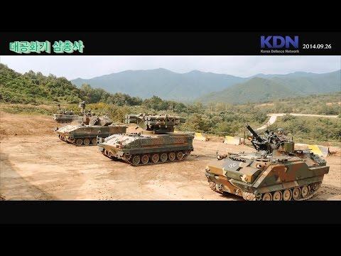Korea Defence Network - K-30, K-31 & K-263 Air Defence Armoured Vehicles Live Demo [1080p]