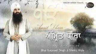 New Album | Varsai Kirpa Dhaar | Shabad Gurbani | Kirtan | Bhai Gurpreet Singh  | Shimla Wale | HD