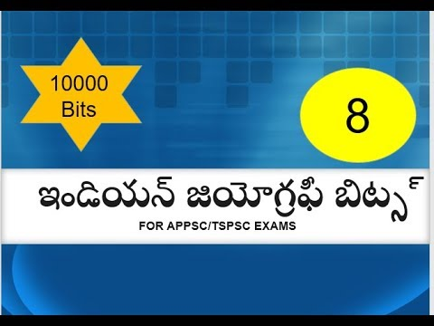 Geography in telugu for groups exams part 8