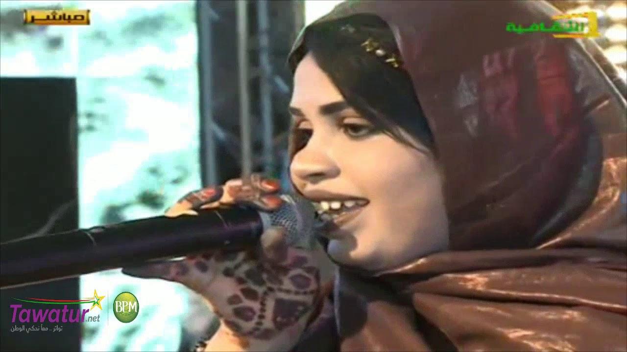 مشاركة الفنانة الشابة منديدي بنت سيداتي ولد آبه في مهرجان المدن القديمة بمدينة شنقيط | قناة الثقافية