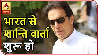 Twarit Full 20.09.18: Pakistan PM Imran Khan Seeks To Resume Peace Talk With India In A Letter   ABP