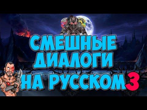 Мортал комбат: Смешные моменты » Игры Мортал Комбат