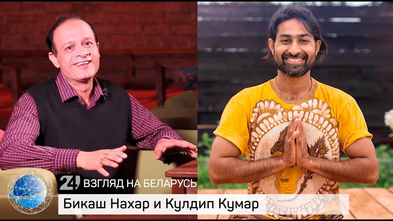О переезде из Индии в Беларусь, бизнесе и национальной кухне