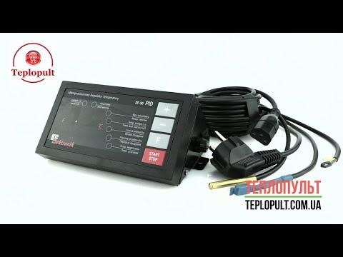 Автоматика для котла KG Elektronik SP-30 PID