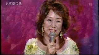 渚ゆう子さんの京都の恋 2011年 ベンチャーズ作曲 KYOTO DOLL.