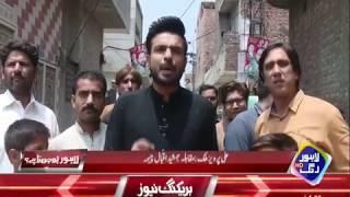 Lahore Puchta Hai | Full Program | 14th July 2018 | Lahore Rang