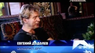 Юрий Айзеншпис. Человек, который зажигал звезды