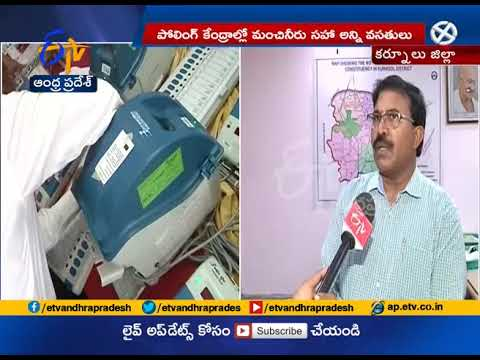 Interview With Collector Satyanarayana | 144 section in Kurnool District