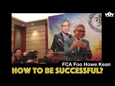 HOW : How to build a successful Amway business by Mr Foo【EN】