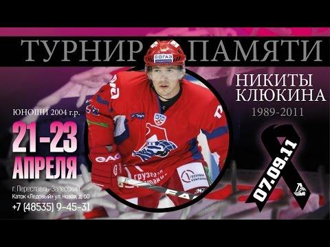 Буран(Воронеж)-Дизель(Пенза) 2005 (28.08.16)