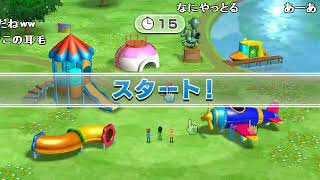 コメ付き  【TASさんの休日】Wiiパーティー 1vs3 1vs1 2ペア ミニゲーム編 thumbnail