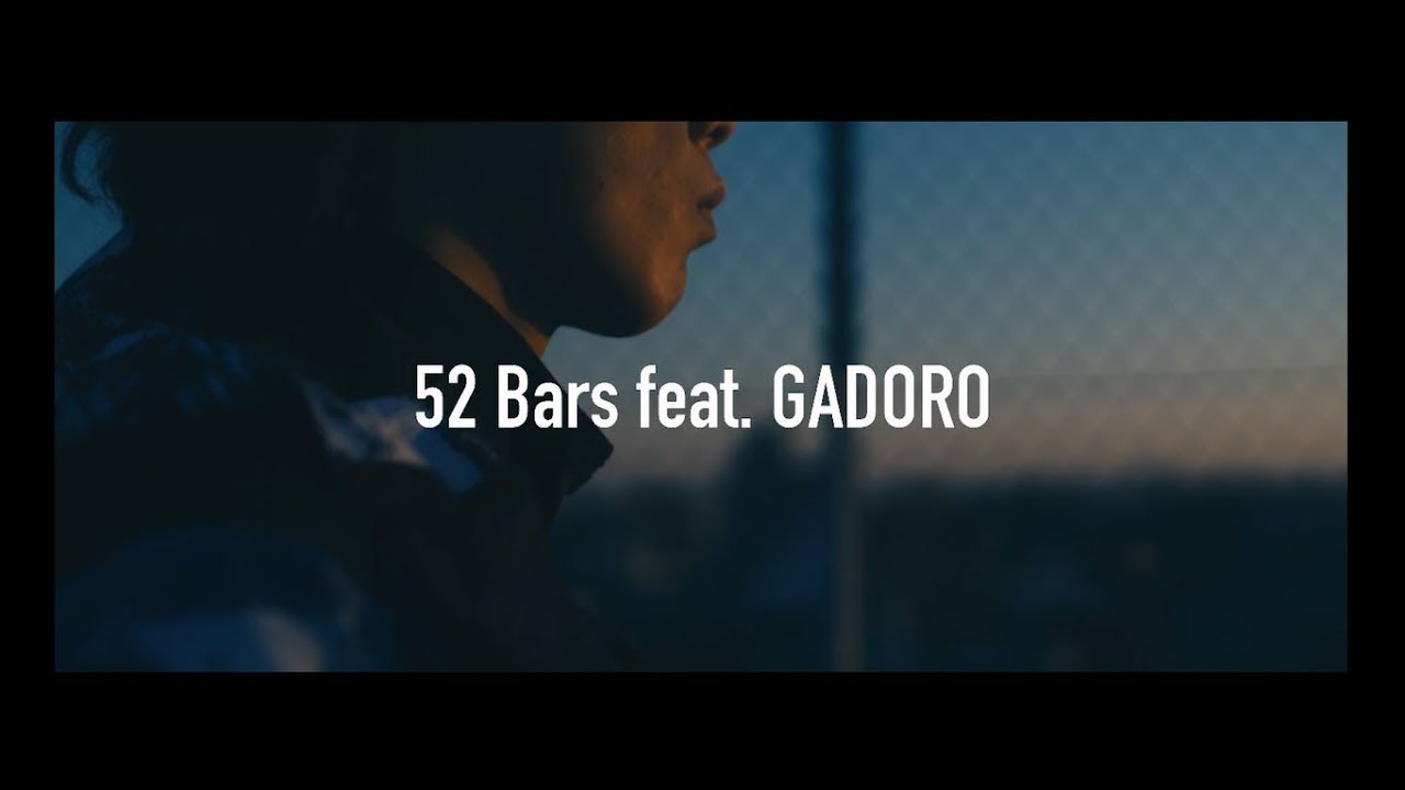 Dj souljah 52 bars feat gadoro official music video youtube dj souljah 52 bars feat gadoro official music video mozeypictures Image collections