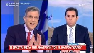 Μηταράκης για απόφαση ΣτΕ: Κατέρρευσε το ιδεολογικό κατασκεύασμα του ΣΥΡΙΖΑ
