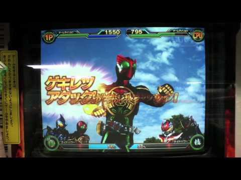 Let's Go Kamen Riders! Kikaider // Kamen Rider OOO Ganbaride Card