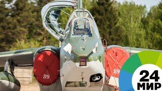 Российские Су-25 посадили «захваченный террористами» Ан-26 в Кыргызстане - МИР 24