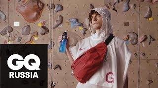 Александр Гудков показывает, как быть самым стильным даже на скалодроме