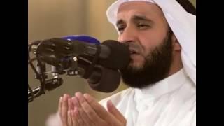 قال انما اشكو بثي و حزني الي الله مشاري بن راشد العفاسي