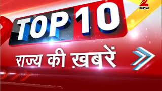 Video Top 10: Anna Hazare may protest against Modi government for Lokpal Bill download MP3, 3GP, MP4, WEBM, AVI, FLV Oktober 2018