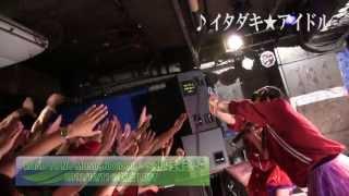タワーレコード新宿店15周年大感謝祭 怒涛のライブ15連発 『ROAD TO NO ...