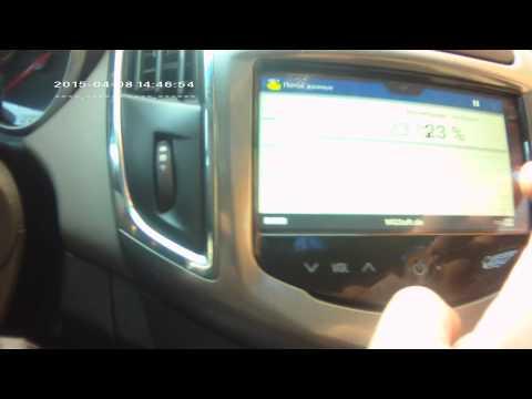 MyLink Chevrolet Cruze