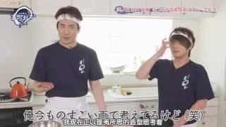【自制字幕】食戟之灵~松冈食堂~贰之皿 第3回