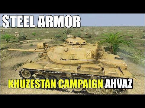 "Steel Armor Chuzestaan Campaign ""Ahhvazz"""