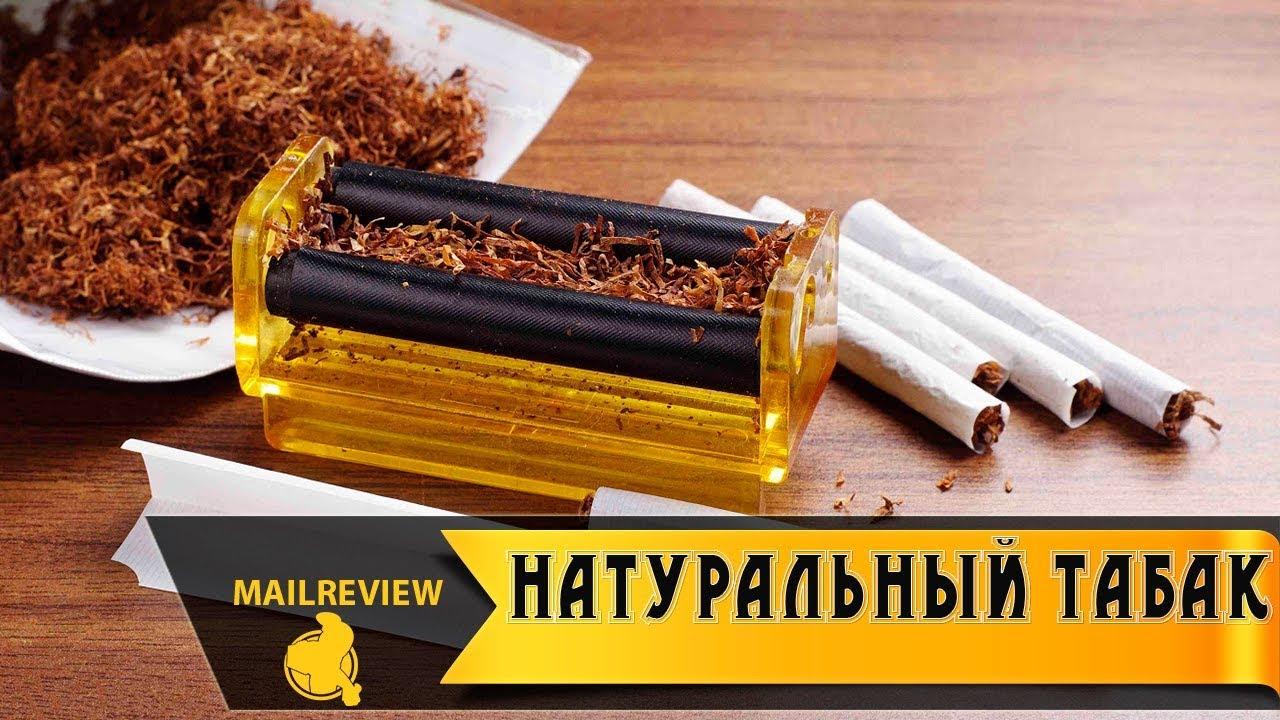 Купить табак на развес в красноярске для сигарет опт продажа табака