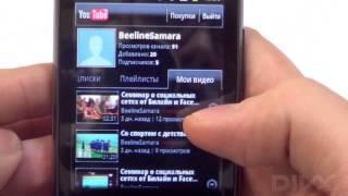 Huawei Y101 - смартфон за 999 рублей