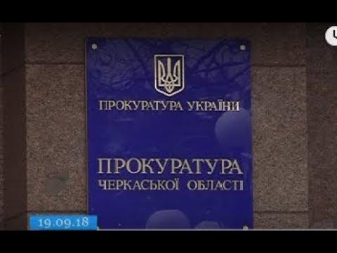 ТРК ВіККА: За хабар полісмену черкасця засудили до чотирьох років ув'язнення