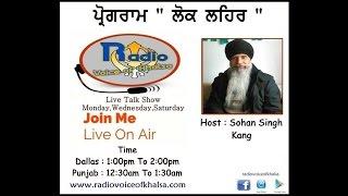Sohan S Kang With Jaspal Singh Bains, Discussion On Lok Lehar 28-Mar-2016