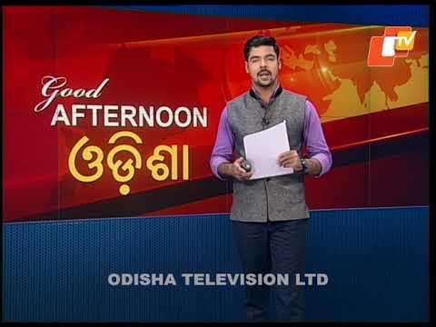 Afternoon Round Up 23 September | Latest news Update Odisha - OTV