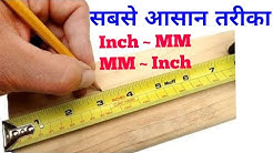 Convert Millimeter to inch (mm to inch) -Example With Trick