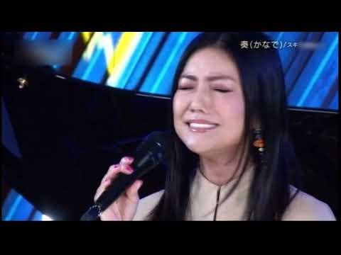 奏(かなで) 島谷ひとみ Hitomi Shimatani