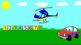 Машинка Марик и вертолет учат цифры. Развивающий мультик