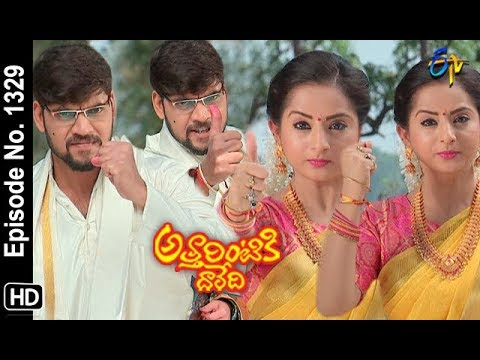 Attarintiki Daredi   6th  February 2019   Full Episode No 1329   ETV Telugu
