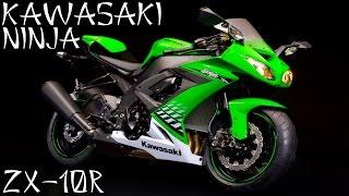 Kawasaki Ninja ZX- 10R(Kawasaki Ninja ZX- 10R - Литровый мотоцикл-это монстр!!! Все что я мог это 240 км\ч При попытке крутануть еще немного..., 2015-09-18T05:00:00.000Z)
